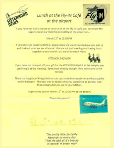 Sisterhood meeting for Tuesday, March 12, 2019 @ Terre Haute Regional Airport | Terre Haute | Indiana | United States